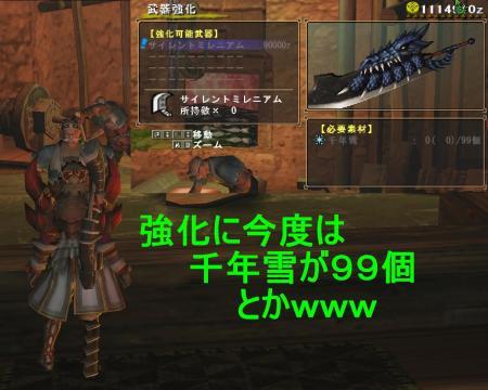 mhf_20101127_055626_953_convert_20101127065631.jpg