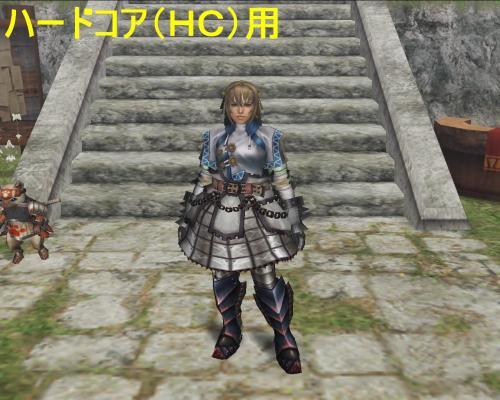 mhf_20110102_040145_960_convert_20110103171841.jpg