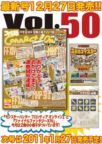 top_left_vol50.jpg