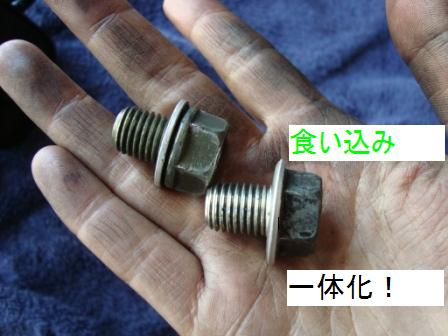 10-15 DRIN BOLT 2 BOLTS