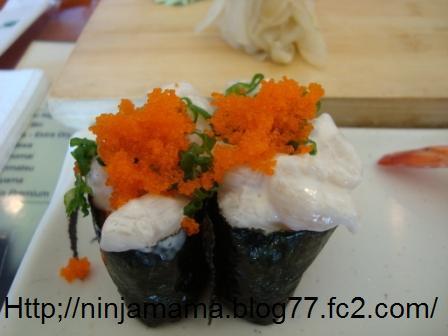 11-20 sushi 2 blog
