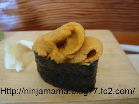11-20 sushi3 blog