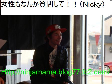 11-20 nicky talk blog