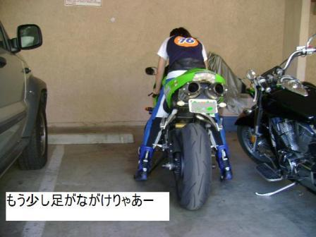 12-3 bell zx ashi