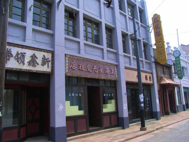 上海映画村-2007