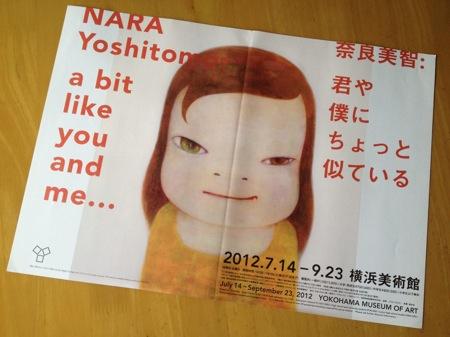 120814 1 YoshitomoNara