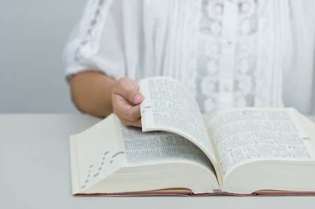 121112 Dictionary