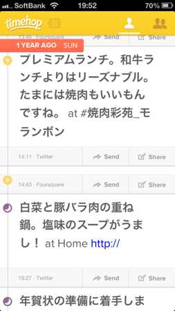 121204 Timehop iPhone