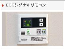 ti_rimo7.jpg