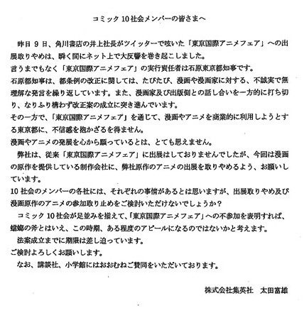 1_20101210195109.jpg