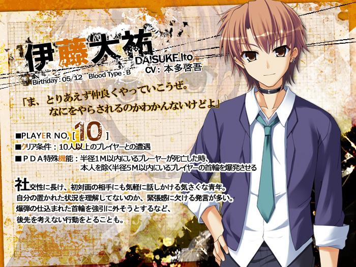 c-daisuke.jpg