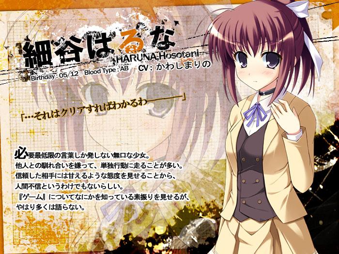c-haruna.jpg