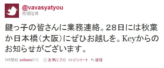key_20101026065045.jpg