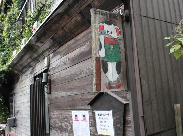 招き猫美術館1