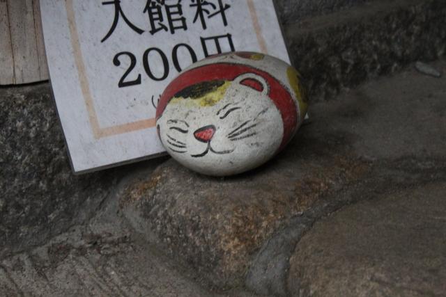 2013.11.2招き猫1