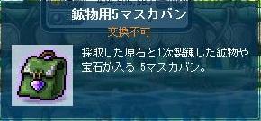 Maple110822_234053.jpg