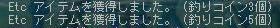 Maple110823_224705.jpg