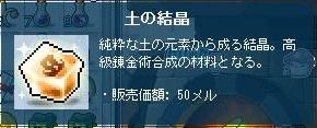 Maple110829_215217.jpg