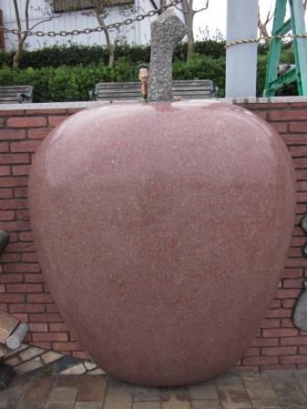 林檎の実~間違いさがし~