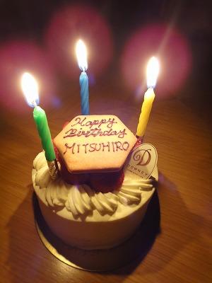 真理サロン&誕生日ケーキ 006