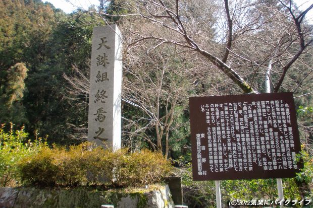 120303higashiyosino