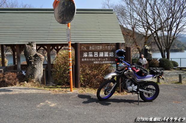 120303tsuburo
