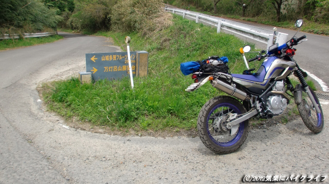 120425DirtBikeRiding