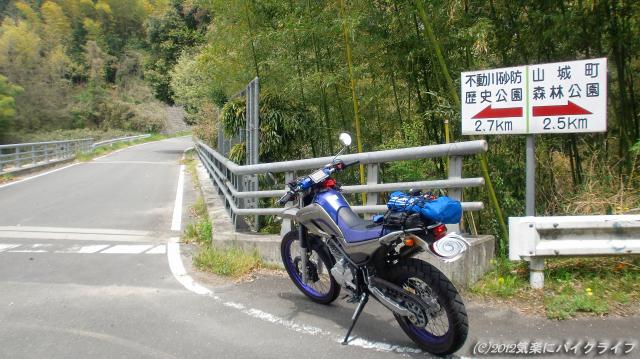 120425yamashiro