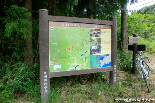 120623yamashiro