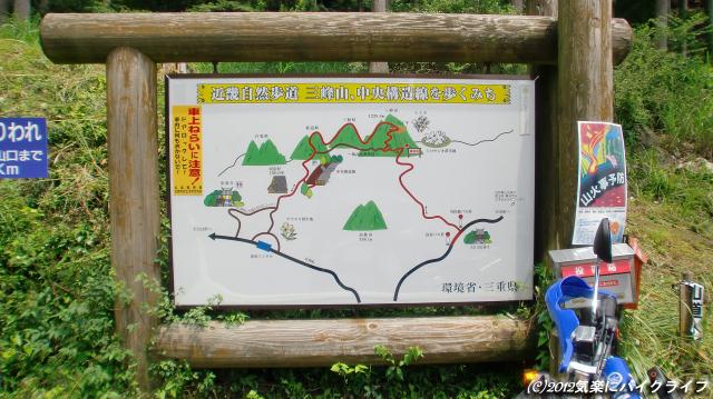 120725kitaoku