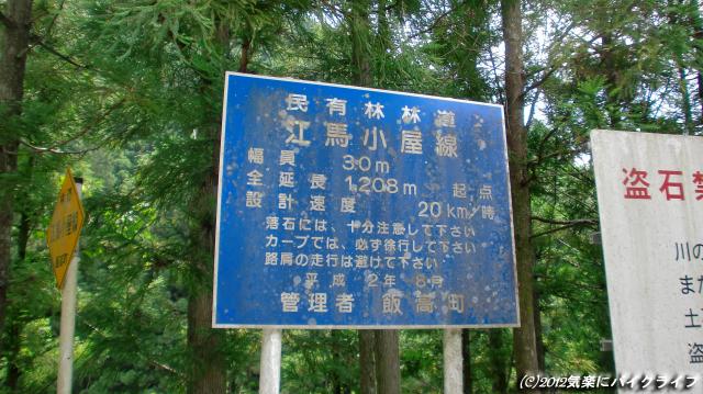 120725sengoku