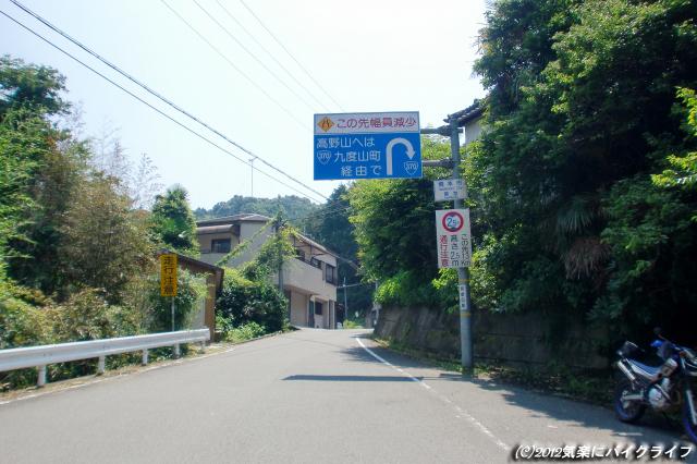 120728tamagawa