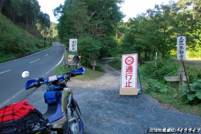 120825tanakamiyama