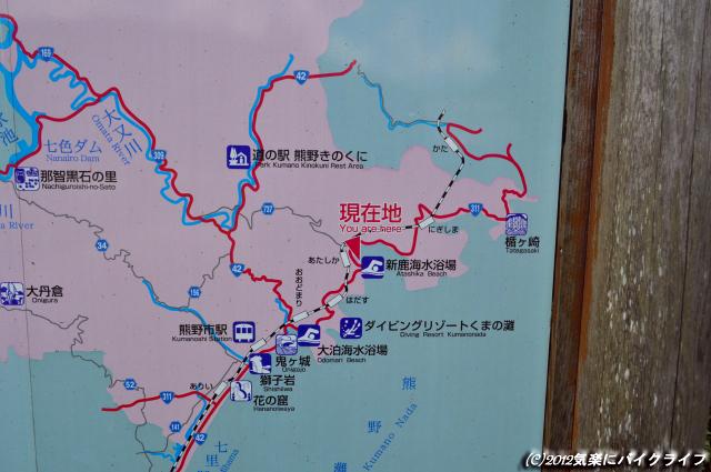 120912higashikisyuu1
