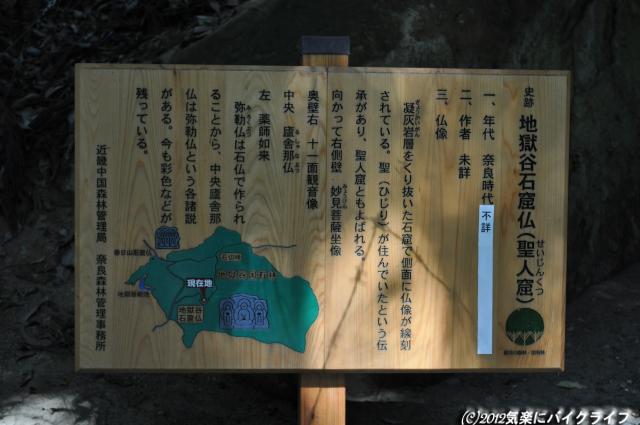 121020jigokudani