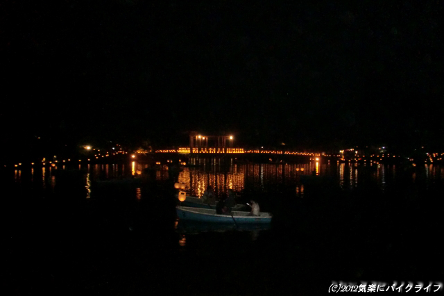2012TO-KAE