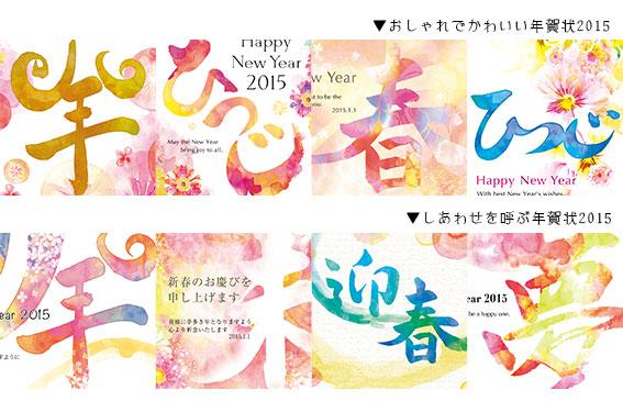 2冊とも素敵な作品ばかりで ... : カレンダー デザイン 2015 : カレンダー