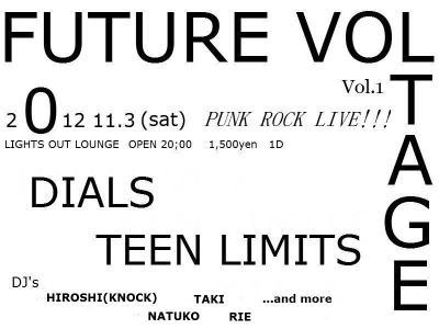 FUTURE+VOLTAGE+Vol1_convert_20121031122830.jpg