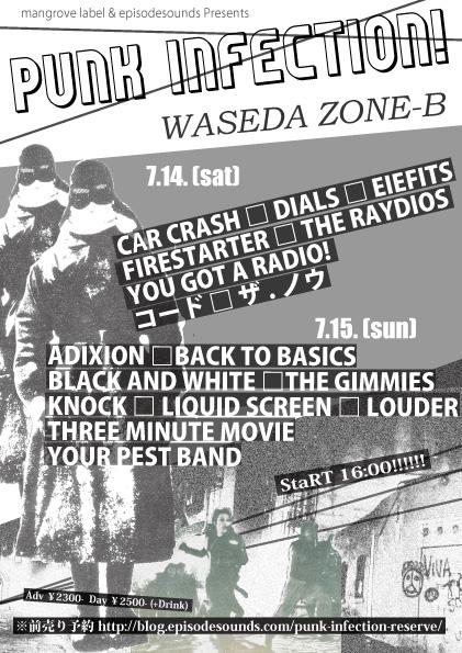 punk20122ai.jpg
