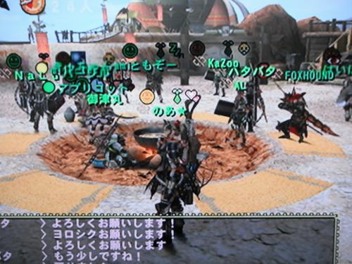 DSCF0311_convert_20100719121858.jpg