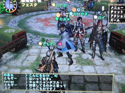 DSCF0683_convert_20100805125729.jpg