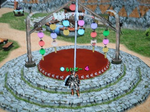 DSCF0704_convert_20100806191147.jpg