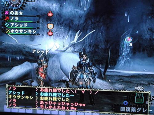 DSCF0760_convert_20100808184617.jpg