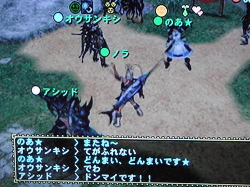 DSCF0762_convert_20100808184541.jpg