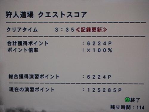 DSCF0771_convert_20100808184340.jpg