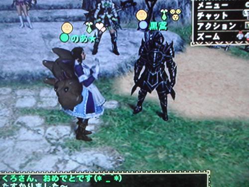 DSCF0848_convert_20100811123144.jpg
