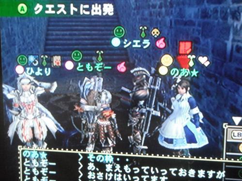 DSCF0878_convert_20100813115838.jpg