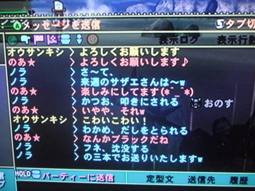 DSCF1111_convert_20100823173452.jpg