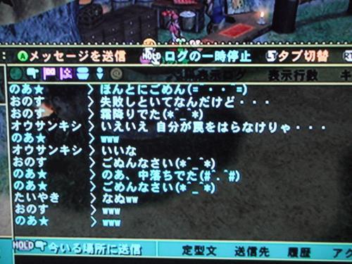 DSCF1214_convert_20100828172227.jpg
