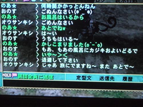 DSCF1222_convert_20100828172027.jpg